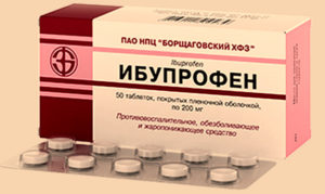 Ибупрофен снимает боль в зубе