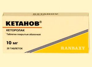 Обезбаливающие таблетки Кетанов