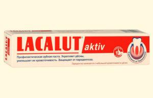 Зубная паста Лакалут Актив для профилактики кариеса в стадии пятна