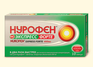 Таблетки Нурофен от зубной боли