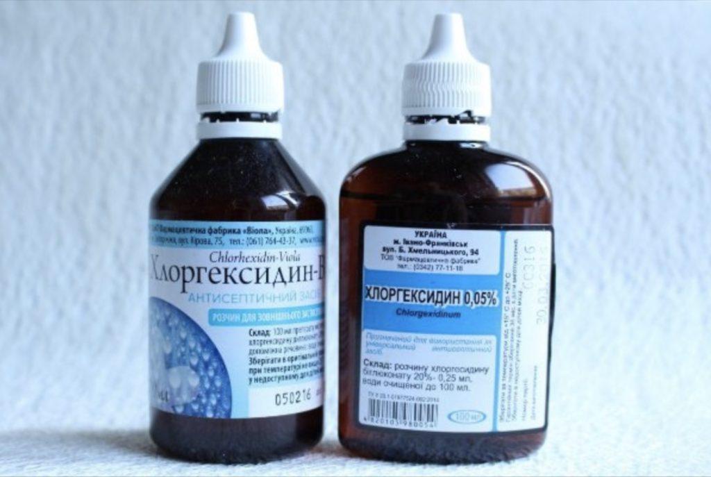 хлоргексидин для десен